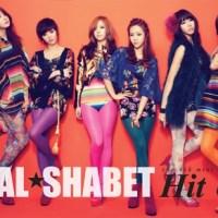 Dalshabet fire it up color coded lyrics bigtone lyrics e tribe composer arranger stopboris Gallery
