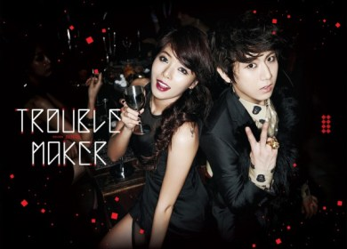 Trouble Maker –  The Words I Don't Want to Hear (듣기 싫은 말) (CC Lyrics)