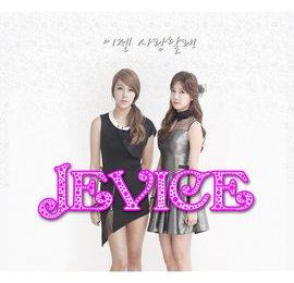 Jevice (주비스) – I'll Love You (이젠 사랑할래) (feat Yura of Girl's Day)