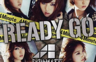 4Minute (포미닛) – Sweet Suga Honey! (Japanese Ver.)
