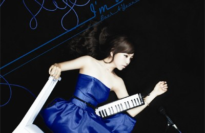 Baek A Yeon (백아연) – Sad Song (느린노래)