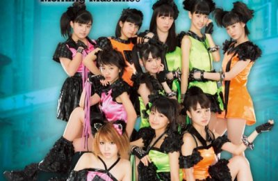 Morning Musume – Excited Take a chance (ワクテカ Take a chance)