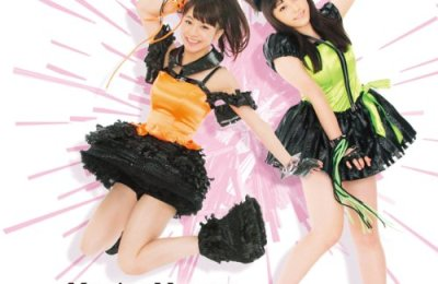 Morning Musume – Perfect Score of 100 I Love You (大好き100万点)