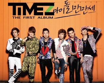 TimeZ (타임즈) – Hurray for Idols (偶像万万岁)