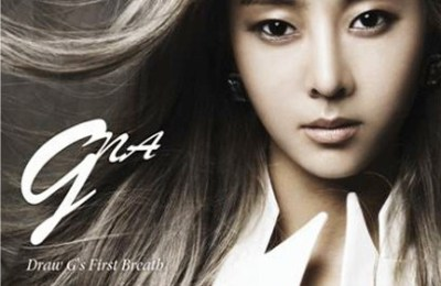 G.NA (지나) – What I Want To Do If I Have A Lover (With Rain) (애인이 생기면 하고 싶은 일 (With 비))