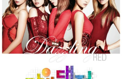 Dazzling Red – This Person (이사람)