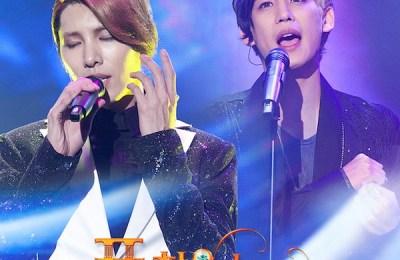 TAKE ONE (No Min Woo & Park Ki Woong) – Touch