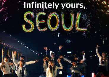 Super Junior & Girls' Generation – SEOUL (서울)