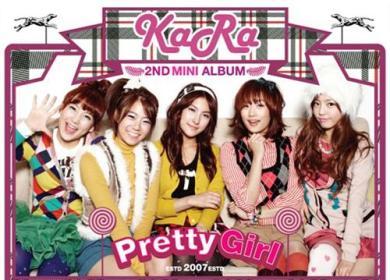 KARA – Pretty Girl