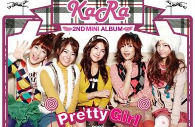 KARA – Pretty Girl