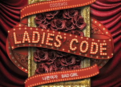 Ladies' Code – SuperGirl