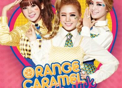 Orange Caramel – Clara's Dream (클라라의 꿈) [Lizzy Solo]