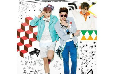 uBEAT – Should Have Treated You Better (있을 때 잘해줄 걸)