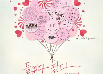 Sunny Hill (써니힐) – Love Actually (들었다 놨다) (feat. Daybreak)