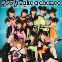 Morning_Musume_-_Wakuteka_Take_a_Chance_Reg