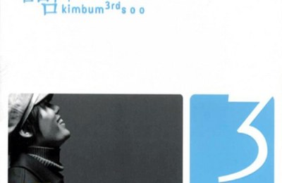Kim Bum Soo (김범수) – I Miss You (보고싶다)