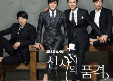 Kim Tae Woo (김태우) – High High