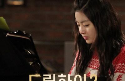 YeEun Park (예은) – Hello to Myself