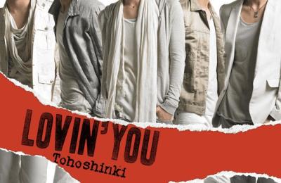 Tohoshinki (東方神起) – Lovin' You