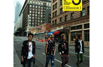 M.I.B – Only Hard For Me (나만 힘들게)