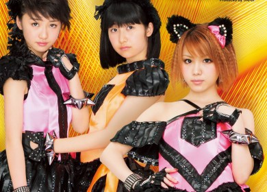 Morning Musume – Normal Girl A (普通の少女A)