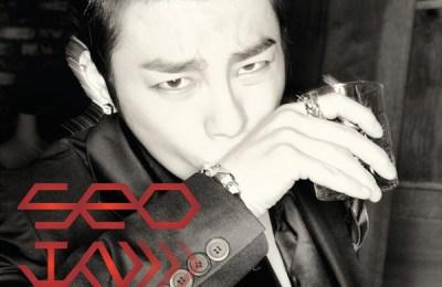 Seo In Guk (서인국) – 밀고 당겨줘 (Tease Me)