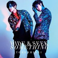 Interesting Chandelier Lyrics Tohoshinki Contemporary - Chandelier ...