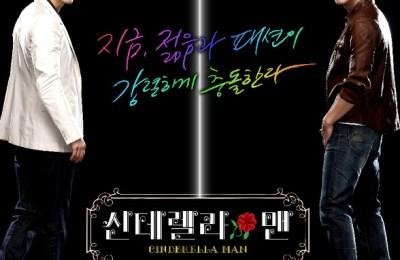 T-ara (티아라) – Good Person (좋은 사람) Ver.1