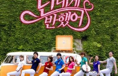 Minhyuk of CNBLUE (민혁 of CNBLUE) – Star (별)