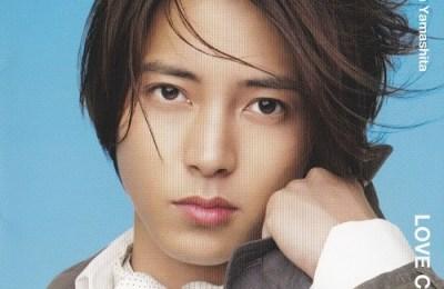 Yamashita Tomohisa (山下智久) – Love Chase