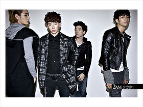 2AM – I Did Wrong (잘못했어)