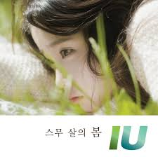 IU (아이유) – Peach (복숭아)