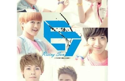 E7 – Don't Let You Go