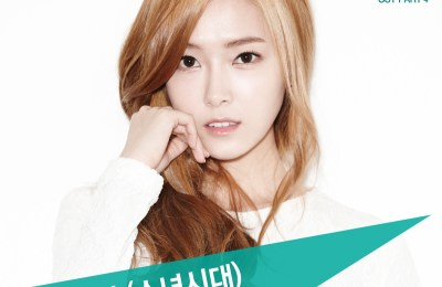 Jessica of Girls' Generation – That One Person, You (그대라는 한 사람)