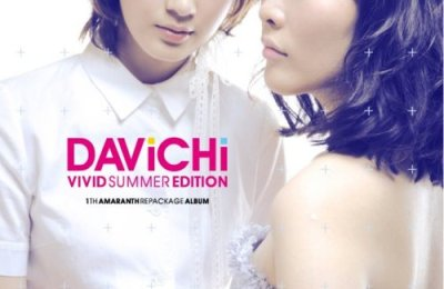 Davichi – Love & War (사랑과 전쟁) (Feat. HaHa)
