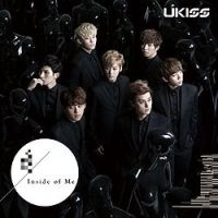 u-kiss inside of me