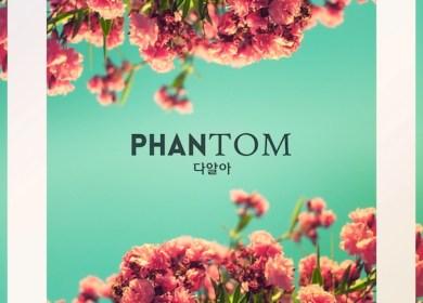 PHANTOM – I Already Know (다알아)