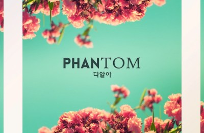 PHANTOM – I Already Know (다알아)