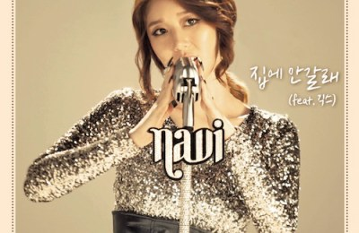 Navi (나비) – I Ain't Going Home Tonight (집에 안갈래) (feat. Louie of Geeks)