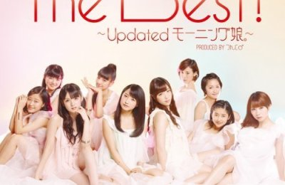 Morning Musume – Walking Updated (歩いてる Updated)