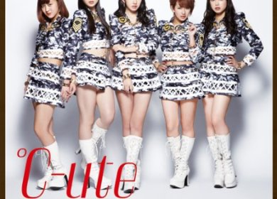 C-ute (℃-ute) – Ai tte Motto Zanshin (愛ってもっと斬新)