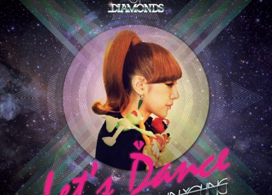 Seo In Young (서인영) – Let's Dance