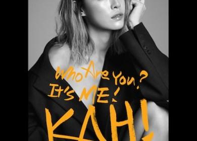 Kahi (가희) – Sinister (Feat. Bekah)