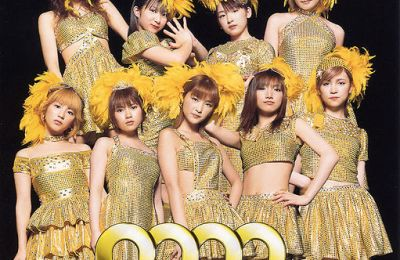 Morning Musume – The Pe~ace! (ザ☆ピ~ス!)