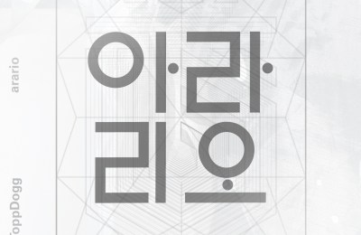 Topp Dogg (탑독) – Keep Smiling