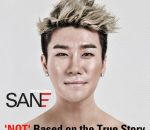 San E – Break Up Dinner (이별식탁) (Feat. PHANTOM's Sanchez)