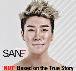 San E – Break Up Dinner (이별식탁) (Feat. PHANTOM's Sanchez)