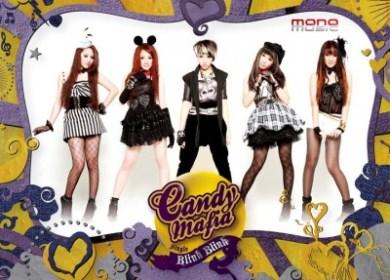 Candy Mafia (แคนดี้มาเฟีย) – Blink Blink
