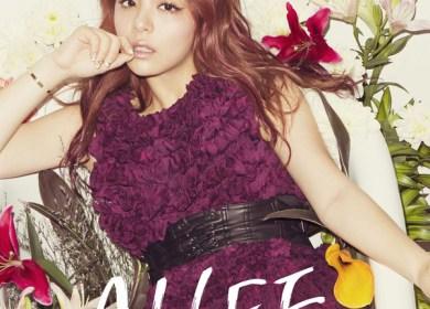 Ailee (エイリー) – Heaven (Japanese Ver.)