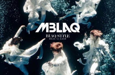 MBLAQ – You're my +